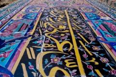 "Shiraz, la mosquée Nasir-ol-Molk ou ""mosquée rose"""